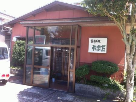 KatsuyamaYamada_000_org.jpg