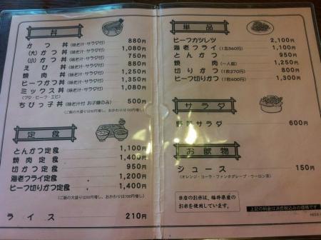 KatsuyamaYamada_001_org.jpg