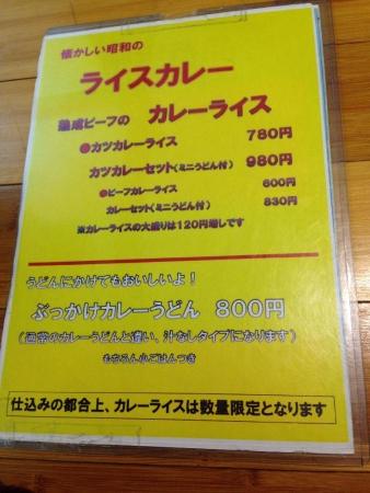 KawanishiSansan_002_org.jpg