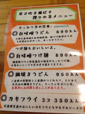 KawanishiSansan_003_org.jpg