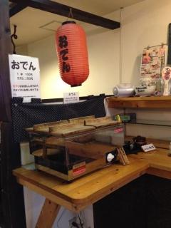 KawanishiSansan_004_org.jpg