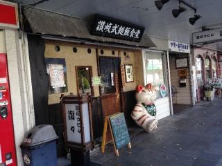KawanishiSansan_014_org.jpg