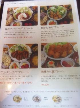 KawaramachiMumokuteki_000_org.jpg
