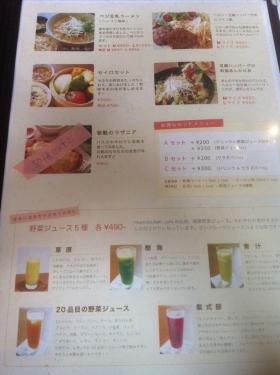 KawaramachiMumokuteki_001_org.jpg