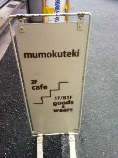 KawaramachiMumokuteki_006_org.jpg