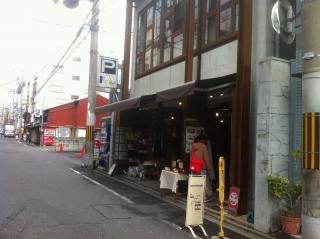 KawaramachiMumokuteki_007_org.jpg