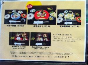 KenchomaeKajiki_001_org.jpg