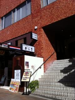 KenchomaeKajiki_009_org.jpg