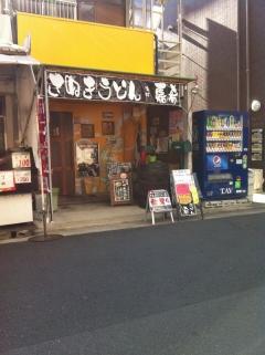 KinYaoYoshiki_000_org.jpg