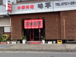 KishiAjihei_000_org.jpg