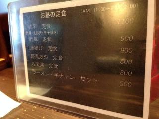 KishiAjihei_002_org.jpg