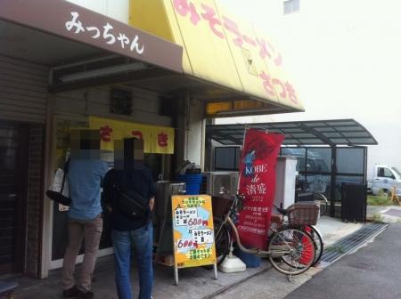 KobeSatsuki_000_org.jpg
