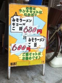 KobeSatsuki_001_org.jpg