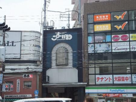 KomagawaTentora_000_org.jpg