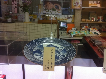 KounosuKimuraya_004_org.jpg