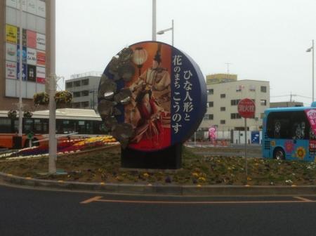KounosuKimuraya_007_org.jpg