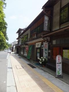 KoyasanOguraya_000_org.jpg