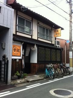 KuramaguchiKashiwabe_000_org.jpg