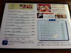KuramaguchiKashiwabe_002_org.jpg