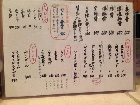 KusatsuKusuo_001_org.jpg