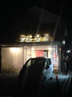 KusatsuKusuo_008_org.jpg
