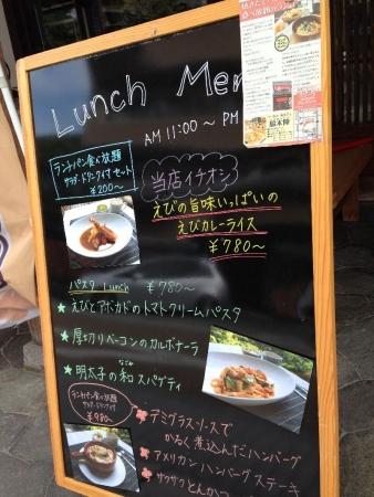 KusatsuWakihonjin_000_org.jpg