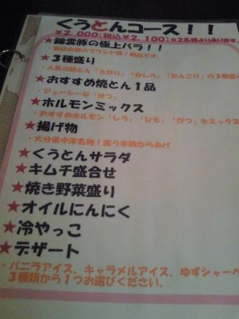 KutonSakai_007_org.jpg