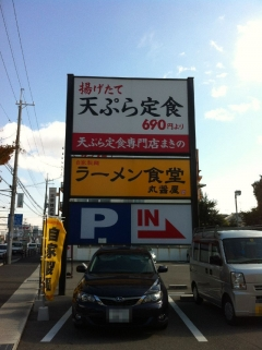MakinoNishikobe_000_org.jpg