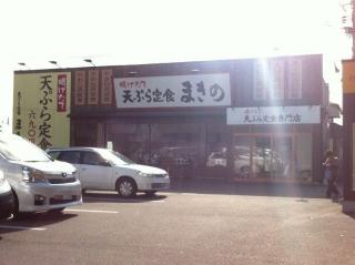 MakinoNishikobe_001_org.jpg