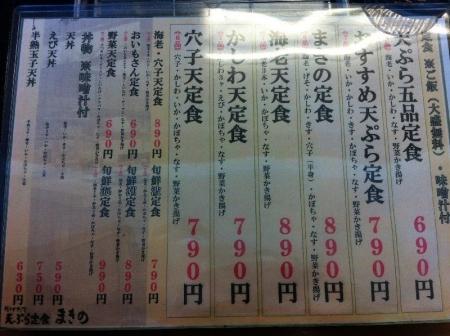 MakinoNishikobe_002_org.jpg