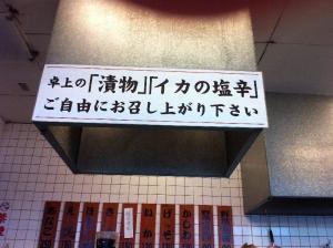 Makino_003_org2.jpg
