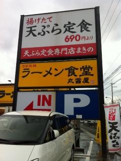 Makino_009_org2.jpg