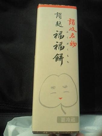 MarugameMidoriya_002_org.jpg