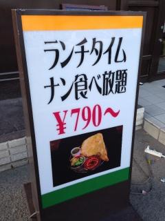 MatsubaraNewMontiMahal_008_org.jpg