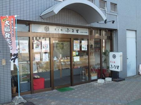 MatsunohamaFurusato_000_org.jpg