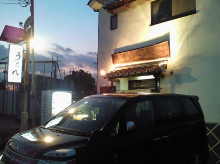MiharaFukawa_003_org.jpg