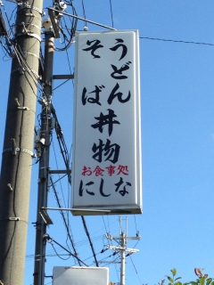 MikiNishina_200_org.jpg