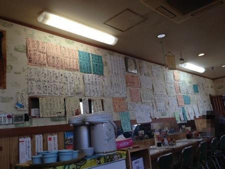 MikiNishina_201_org.jpg