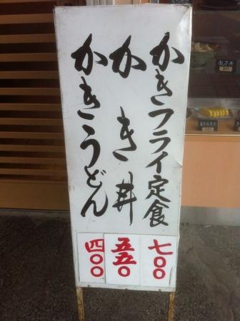 MinatogawaHatsuhei_001_org.jpg