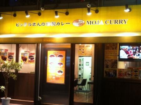 MojacurryShinsaibashi_006_org.jpg