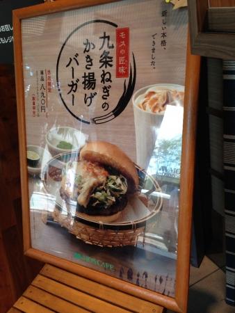 MosKarasuma6kaku_001_org.jpg