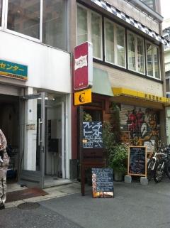 MotomachiChouChou_000_org.jpg
