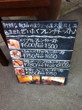 MotomachiChouChou_002_org.jpg
