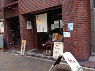MotomachiIgusa_000_org2.jpg