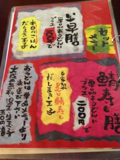 MotomachiIgusa_004_org2.jpg
