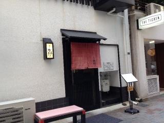 MotomachiMizuno_000_org2.jpg
