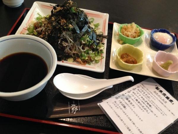 MotomachiMizuno_003_org2.jpg