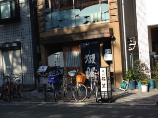NagaiKirari_002_org.jpg