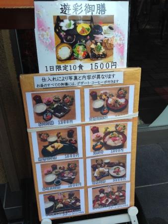 NagaiKirari_003_org.jpg