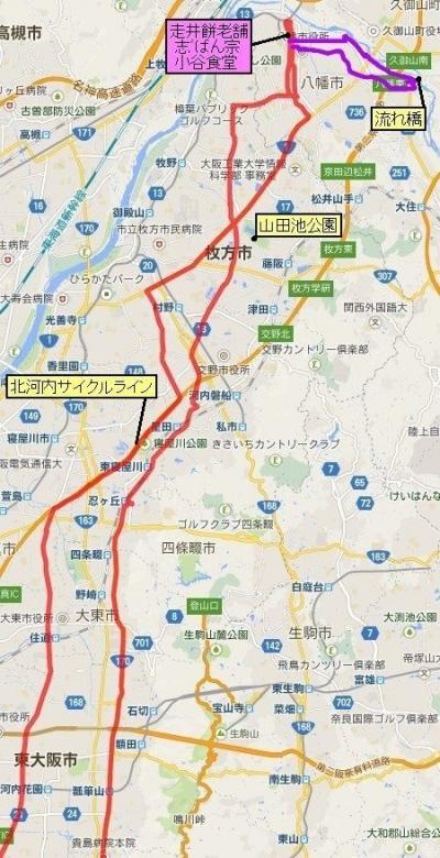 Nagarebashi_Route1e_org.jpg